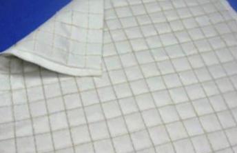 ultrawool 650 GG - Aerogelmatte Dicke 10 mm